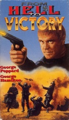 From Hell to Victory - VHS cover (xs thumbnail)