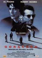 Heat - Polish Movie Poster (xs thumbnail)