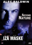 Second Nature - Croatian DVD cover (xs thumbnail)