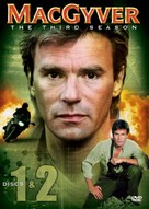 """MacGyver"" - DVD cover (xs thumbnail)"