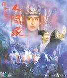 Sinnui yauwan II - Hong Kong poster (xs thumbnail)