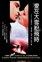 It's All About Love - Taiwanese Movie Poster (xs thumbnail)