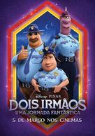 Onward - Brazilian Movie Poster (xs thumbnail)