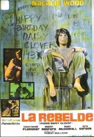 Inside Daisy Clover - Spanish Movie Poster (xs thumbnail)