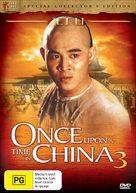 Wong Fei Hung ji saam: Si wong jaang ba - Australian DVD cover (xs thumbnail)
