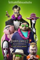 The Addams Family 2 - Thai Movie Poster (xs thumbnail)