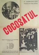 Bossu, Le - Romanian Movie Poster (xs thumbnail)
