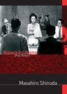 Kawaita hana - DVD cover (xs thumbnail)