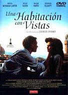 A Room with a View - Spanish DVD movie cover (xs thumbnail)