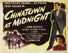Chinatown at Midnight - Movie Poster (xs thumbnail)
