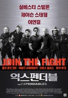The Expendables - South Korean Movie Poster (xs thumbnail)