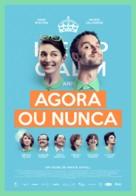 Ahora o nunca - Portuguese Movie Poster (xs thumbnail)