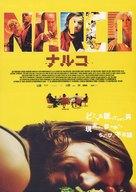 Narco - Japanese Movie Poster (xs thumbnail)