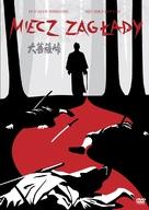 Dai-bosatsu tôge - Polish Movie Cover (xs thumbnail)