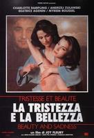 Tristesse et beauté - Italian Movie Poster (xs thumbnail)