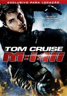 Mission: Impossible III - Brazilian Movie Cover (xs thumbnail)