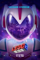 The Lego Movie 2: The Second Part - Hong Kong Movie Poster (xs thumbnail)