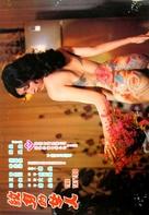 Wen shen de nu ren - Hong Kong Movie Poster (xs thumbnail)