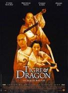 Wo hu cang long - French Movie Poster (xs thumbnail)