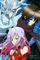 """""""Giruti Kuraun"""" - Japanese Movie Poster (xs thumbnail)"""
