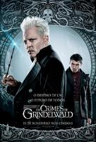 Fantastic Beasts: The Crimes of Grindelwald - Brazilian Movie Poster (xs thumbnail)