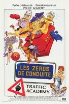 Moving Violations - Belgian Movie Poster (xs thumbnail)
