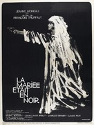 La mariée était en noir - French Movie Poster (xs thumbnail)