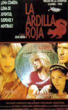 Ardilla roja, La - Spanish Movie Poster (xs thumbnail)