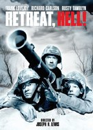 Retreat, Hell! - DVD cover (xs thumbnail)