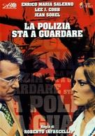 La polizia sta a guardare - Italian DVD cover (xs thumbnail)