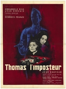 Thomas l'imposteur - French Movie Poster (xs thumbnail)