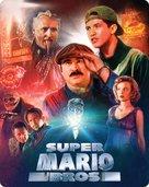 Super Mario Bros. - British Movie Cover (xs thumbnail)