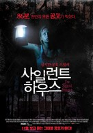 La casa muda - South Korean Movie Poster (xs thumbnail)