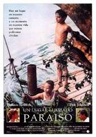 Paradise - Spanish Movie Poster (xs thumbnail)