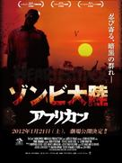 The Dead - Japanese Movie Poster (xs thumbnail)