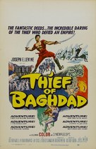 Ladro di Bagdad, Il - Movie Poster (xs thumbnail)