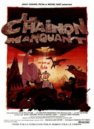 Chaînon manquant, Le - French Movie Poster (xs thumbnail)