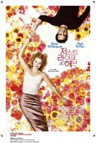 Just Like Heaven - South Korean Movie Poster (xs thumbnail)