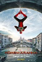 Spider-Man: Far From Home - Portuguese Movie Poster (xs thumbnail)