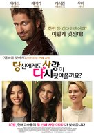 Playing for Keeps - South Korean Movie Poster (xs thumbnail)