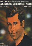 Saturday Night Fever - Polish Movie Poster (xs thumbnail)