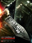 Silent Hill: Revelation 3D - French Movie Poster (xs thumbnail)