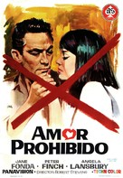 In the Cool of the Day - Spanish Movie Poster (xs thumbnail)