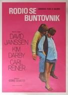 Generation - Yugoslav Movie Poster (xs thumbnail)