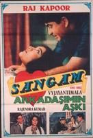 Sangam - Turkish Movie Poster (xs thumbnail)