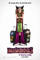 Hotel Transylvania 3: Summer Vacation - Vietnamese Movie Poster (xs thumbnail)
