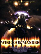 Wing Commander - Spanish Movie Poster (xs thumbnail)