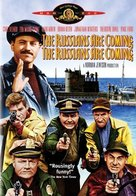 The Russians Are Coming, the Russians Are Coming - DVD movie cover (xs thumbnail)