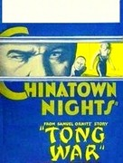 Chinatown Nights - Movie Poster (xs thumbnail)