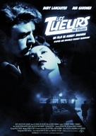 The Killers - French Movie Poster (xs thumbnail)